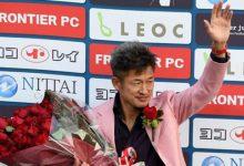 Veterano futbolista japonés sigue 'dando lora'