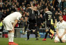 'Europalo' en la Champions, eliminado el Real Madrid