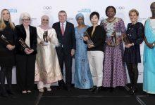 Premio Mujer y Deporte abrió sus inscripciones