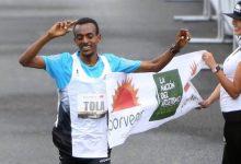 Bogotá vivió su media maratón internacional