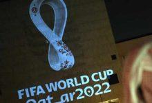 En todo el mundo fue presentado el nuevo emblema del mundial de 2022
