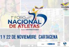 Deportistas colombianos tendrán su primer foro nacional