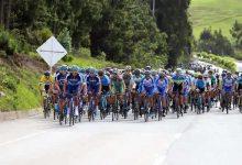 Chequeo ciclista mañana en Campoalegre