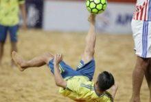 Lista la eliminatoria al mundial de fútbol playa
