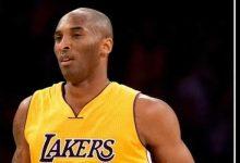 El recuerdo de Bryant, presente en el Juego de las Estrellas de la NBA