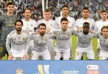 Real Madrid se llevó la Supercopa española