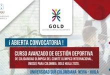 Convocatoria para curso de gestión olímpica del deporte en Neiva