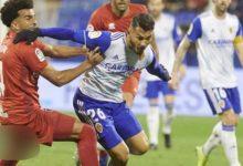 Derrota del Zaragoza, con Suárez en cancha