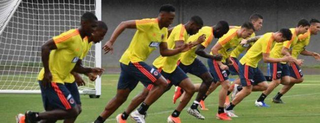 Selección Colombia tendrá camerino propio en el Metropolitano