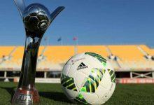 Mundial femenino sub – 20 de fútbol se hará a comienzos del año entrante