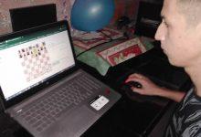Gran participación en Torneo Rómulo Cedeño