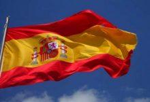 España le abre la puerta a los deportistas no europeos