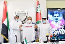 Presentado Jorge Luis Pinto como entrenador de Emiratos Árabes