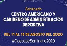 Se viene evento virtual internacional de Administración Deportiva