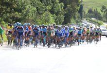 Vuelta a Colombia ya tiene su lista provisional de inscritos