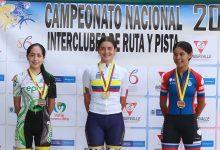 Estos fueron los primeros campeones del nacional intrerclubes de ciclismo