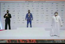 Opita gana en competencia internacional de jiu jitsu