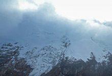 Nuevas cámaras trampa para el Nevado del Huila