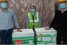 Llegaron a Colombia las vacunas donadas por la Conmebol